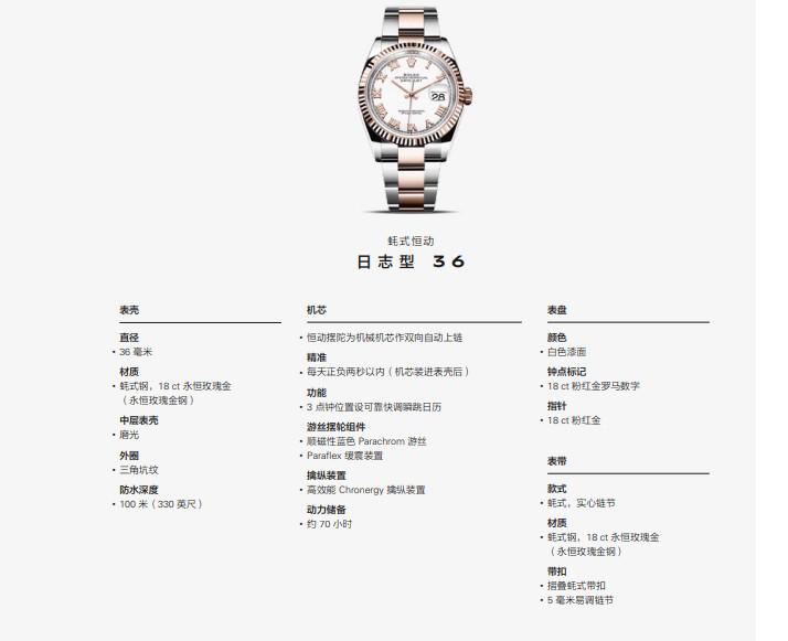 百达翡丽腕表售后中心教你保养腕表